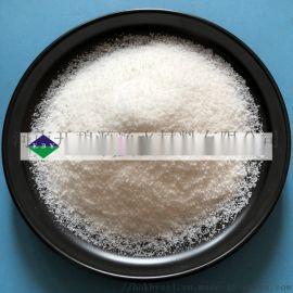现货生活污水处理用30离子度阳离子聚丙烯酰胺厂家