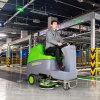 商場超市洗地車,駕駛式洗地車,節能全自動洗地車