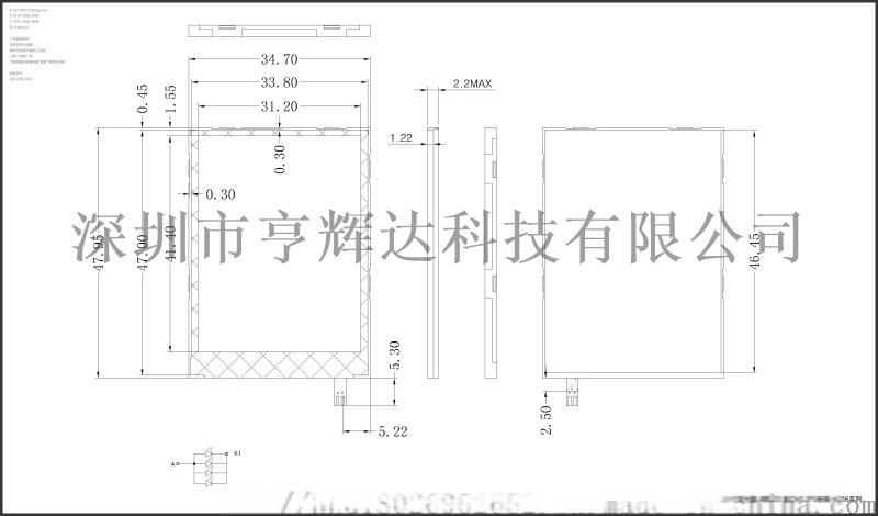 2.0寸背光源 4颗高亮LED 配QVG IPS玻璃