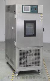 LED高低温试验箱 408L立式高低温箱