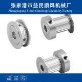 末冶金皮带轮加工定做 45钢小齿同步带轮生产