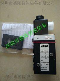 AVID電磁閥791N230AND1MNN0