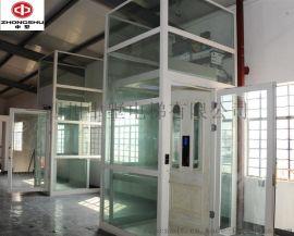 厂房简易升降货梯液压电动升降货运电梯