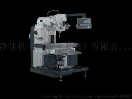 新诺精工皖南机床厂XK5032数控立式铣床