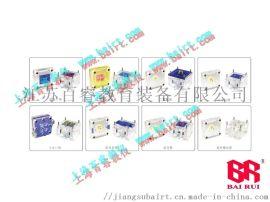 8.优质彩色透明注塑模-注射模-塑料模
