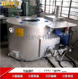 电阻坩埚熔铝炉天然气节能熔炼炉/倾倒炉/中频炉