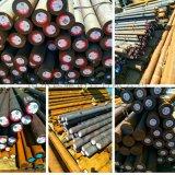45#碳钢|42CrMo圆钢|现货供应