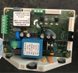 电动执行器控制模块ST-3W1-W-D-TK-B