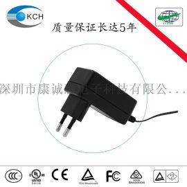 16.8V1A欧规18650**电池充电器康诚惠CE