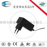 16.8V1A歐規18650鋰電池充電器康誠惠CE
