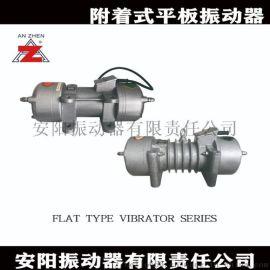 安阳振动器供应插入式振动棒ZN50