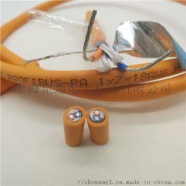 2芯橙色FF总线电缆-ff现场总线电缆