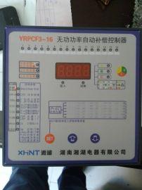 湘湖牌HSW-2200(TH)智能型温湿度控制器 两路温度