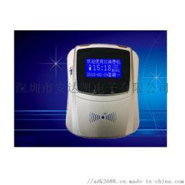 湖南公交刷卡机 GPS定位分段扣费 公交刷卡机**