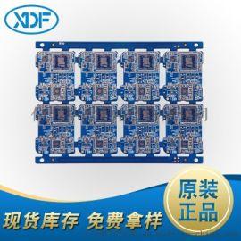 厂家四层通讯板表面抗氧化PCB电路板加工双面电路板