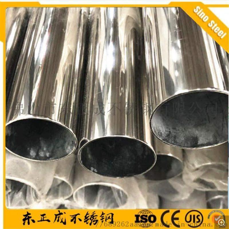 广西不锈钢管材 201不锈钢装饰管