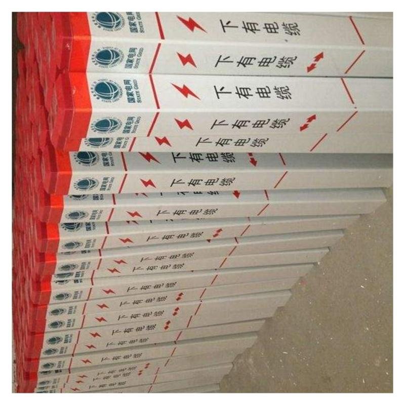 铁路临界标志桩 霈凯标志桩 管线玻璃钢标志桩