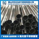 深圳不锈钢装饰管,镜面不锈钢装饰管厂家