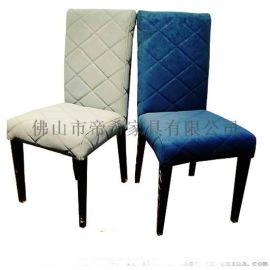 酒店椅包布椅 舒适定制 北欧餐椅工厂