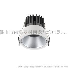 APL281-12A LED天花灯