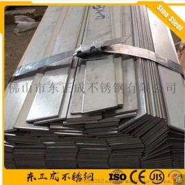 梅州工业201不锈钢扁钢现货 不锈钢扁钢报价