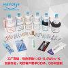 供應HY510導熱矽脂10g灰色散熱膏1.93W