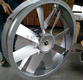 铝合金材质加热炉高温风机, 预养护窑高温风机