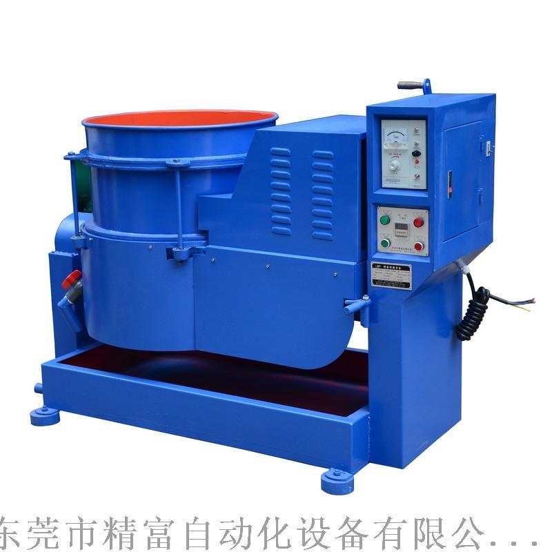深圳厂家供应涡流研磨机 硅胶去合模线高速研磨机