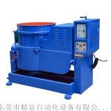 深圳廠家供應渦流研磨機 矽膠去合模線高速研磨機