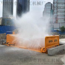 延长全自动建筑工地洗车机使用寿命-360°转动冲洗