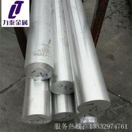 7050铝棒 超硬铝锌合金棒 直径3-10mm铝棒
