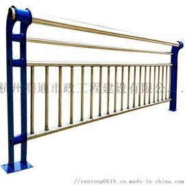 不锈钢复合管桥梁公路河道防撞护栏景观护栏生产厂家