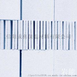 石膏基膨胀珍珠岩保温板 水泥珍珠岩保温板
