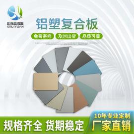 防火铝塑复合板 亮银系列 内墙外墙门头广告招牌