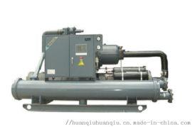 山东化工专用螺杆制冷机-供应螺杆式低温冷冻机组