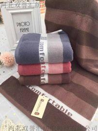 酒店毛巾酒店浴巾各种礼品毛巾可定制