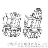 BRAHMA EG15,EG12,EG6电磁阀