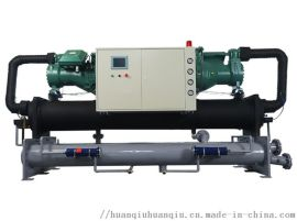 半封闭螺杆冷水机厂家-山东化工专用低温冷冻机组