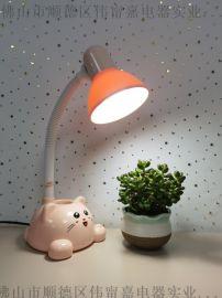 LED台灯学习台灯学生宿舍家用办公阅读座式卡通台灯