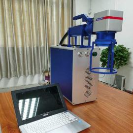 电脑分离蓝色手提式打标机 大型设备激光雕刻机