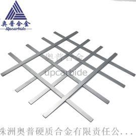 车工切割专用耐磨刀条 合金刀条 车床切割耐磨钨钢条