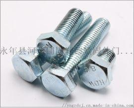 GB21,30栓,外六角螺栓, 新国标螺丝