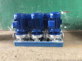 不锈钢工业管道泵离心泵增压循环304防腐耐蚀立式大功率化工水泵