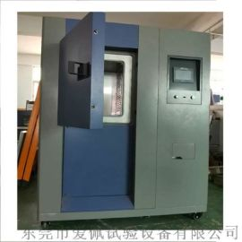 爱佩科技高低温冲击测试设备