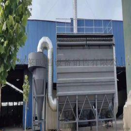 电厂脉冲布袋除尘器MC-64铸造厂除尘器