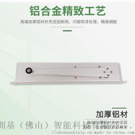 贵州贵阳滑臂式电动开窗器智能开窗器家用推拉窗平开窗