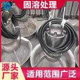 潜水搅拌机 调节池潜水搅拌器 固溶处理 兰江