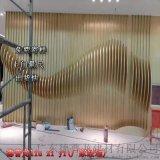 江西工地贴木纹造型铝单板-半弧形木纹铝单板