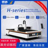 银涛HT系列板管一体金属激光切割机