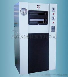 PVC液压机层压机油压机证卡设备厂家